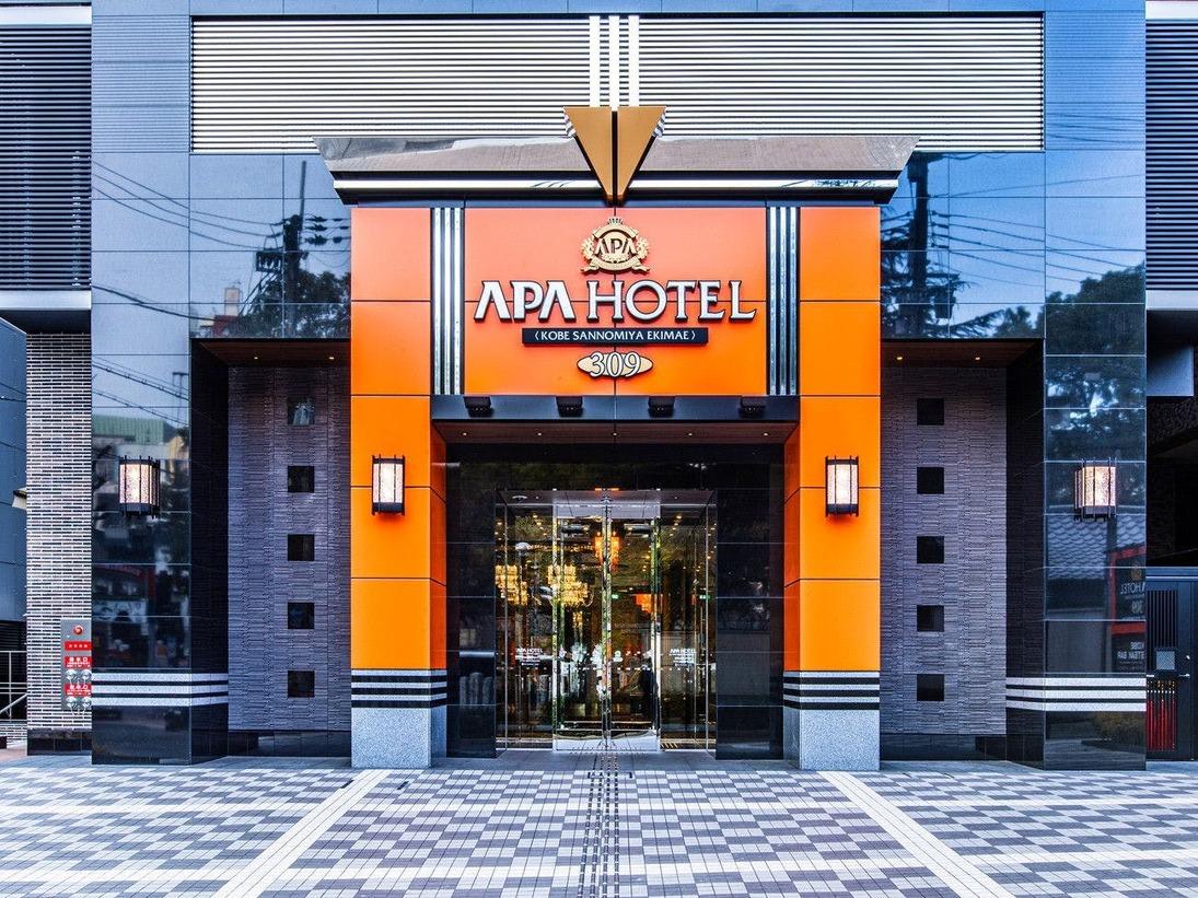 アパホテル〈神戸三宮駅前〉(全室禁煙)
