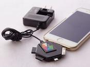 <客室設備>マルチ携帯充電器。各社に対応しています。