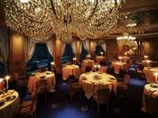 高級フランス料理「トゥールダルジャン 東京」パリの老舗トゥールダルジャンの世界唯一の支店17:30-20:30(月曜定休) ザ・メイン ロビィ階
