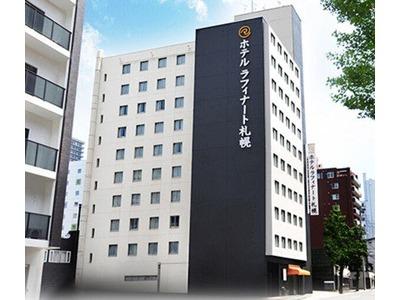 ホテルラフィナート札幌