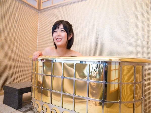*開運の湯 黄金風呂