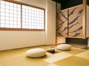 露天風呂・内風呂付き和洋室 「桜」-sakura-