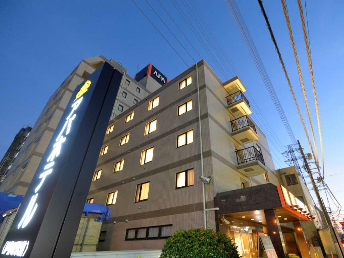 アパホテル〈伊勢原駅前〉