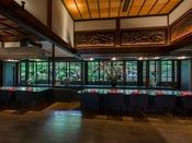 国登録有形文化財建造物「鉄板焼 迎賓館」