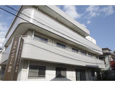 ホテル アイマーレ 羽田