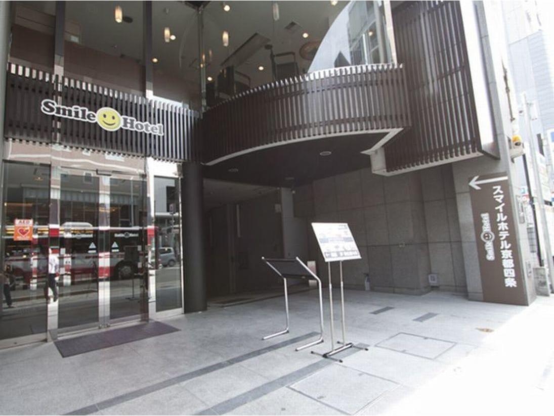 スマイルホテル京都四条
