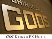 SHINAGAWA GOOS 外観