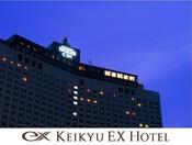 京急EXホテル品川 外観(夜景)