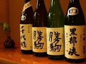 【お食事処】料理茶屋 竹次郎 -富山の名酒を取り揃えてございます。-