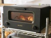 <朝食バイキング>スチームトースター「バルミューダ」を設置。パンを温め直すと焼き立てのようにサクサクふわふわです♪
