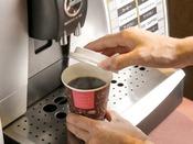 <朝食バイキング>コーヒーは地元広島の老舗「寿屋珈琲」より入荷。テイクアウト可能です。