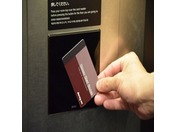 エレベーターセキュリティ
