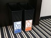 全室に分別用のゴミ箱を設置しております。分別にご協力をお願いいたします。