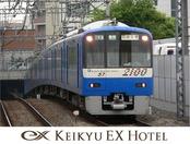 羽田空港から品川へは京急線で最速15分!