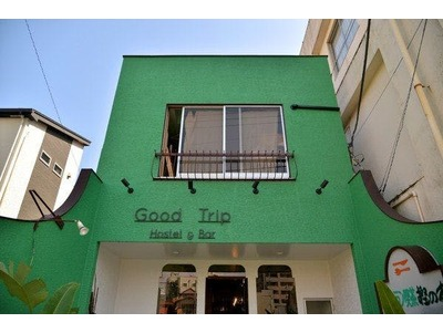 Good Trip Hostel & Bar