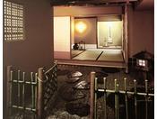 茶室【清静庵】 ガーデンタワー7階11:00-16:00木・金・土 点茶サービス行っております