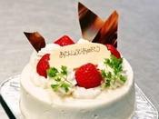 「アニバーサリープラン」で選べるホールケーキ(イメージ)