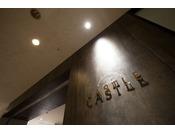 【ザ・キャッスル】ホテルのメインダイニングとして2017年2月リニューアルオープン