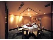 【中国料理 東天紅】大小個室を揃えたくつろぎのプライベート空間。