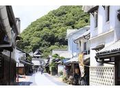 レトロな街並みが人気の竹原へは当館から車で20分のアクセス