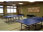 【卓球コーナー】卓球台が3台設置。温泉ならではの浴衣卓球をお楽しみ頂けます。 ※写真はイメージ