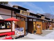 名古屋城下に大型飲食施設が登場。定番・老舗のなごやめしが集結した《義直ゾーン》、気概あふれる新興の店舗が軒を連ねる《宗春ゾーン》の2エリアで名古屋の美味堪能と歴史ロマンを満喫してください。