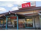 えびせんべい一色屋では自然素材を生かした伝統的な製法で作られたえびせんべい等を販売しています。