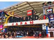 【レゴランド・ジャパン】レゴブロックの世界観をテーマにした冒険型アトラクション満載のテーマパーク。