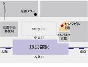 京都駅 ウエルカムラウンジ(地図)