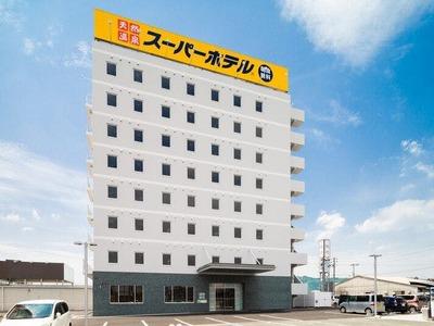 スーパーホテル愛媛・大洲インター 天然温泉「...