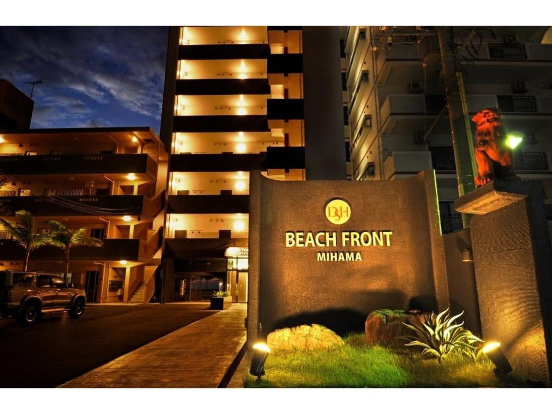 ビーチフロントタワーミハマ byDSH Resorts