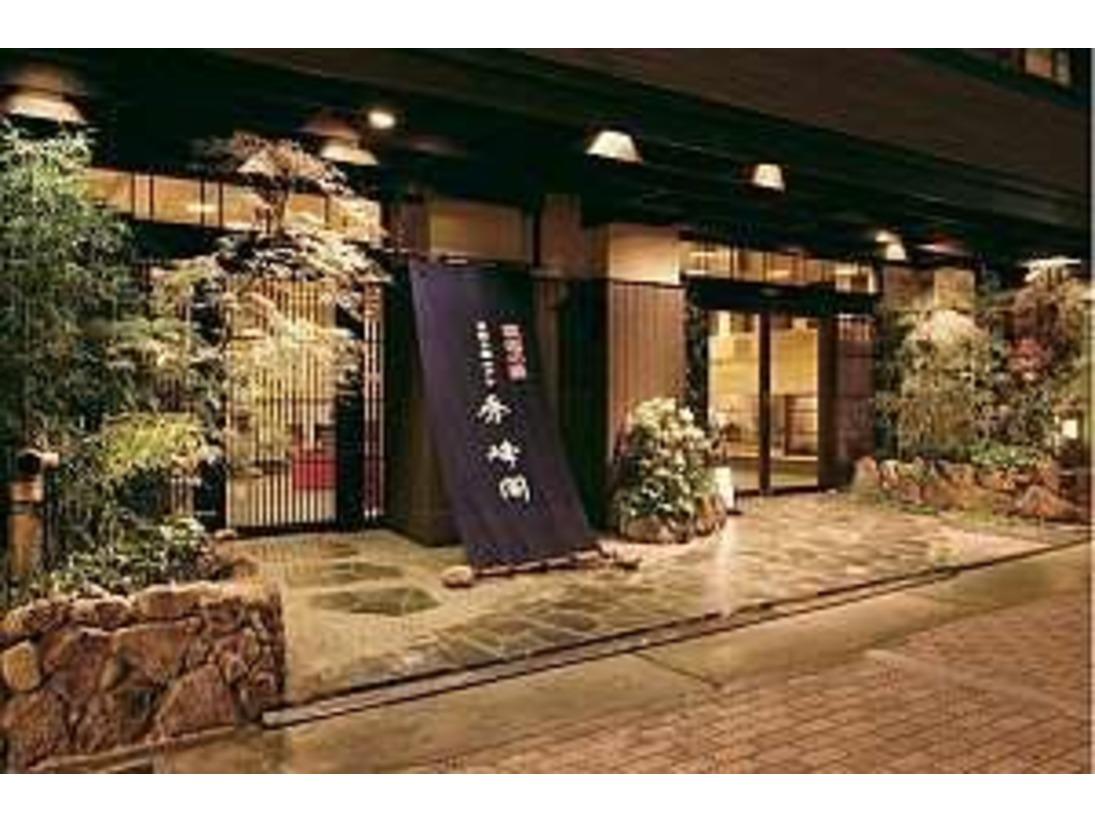 京都五条 ホテル秀峰閣