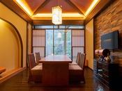 露天風呂付特別室「箱根遊山」 大涌谷のお部屋は古民家をイメージ