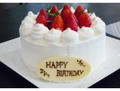 バースデイケーキ『4号(直径約12センチ)』お名前やメッセージを入れることが可能です。