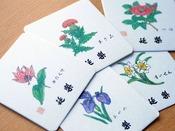 季節の山野草イラストが描かれた延楽オリジナルのコースター(非売品)です。