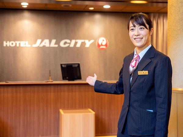 【フロント】ようこそJALシティ長野へ。
