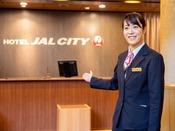 【フロント】いらっしゃいませ。ようこそJALシティ長野へ。