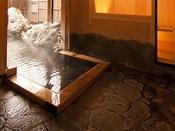 楸の間:お風呂
