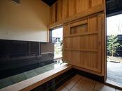 桜の間:内風呂