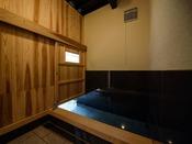 桂の間:内風呂