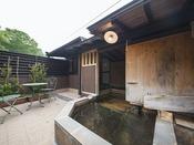 梢の間:露天風呂