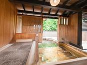 梢の間:内湯と岩盤浴