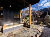桜の間:露天風呂