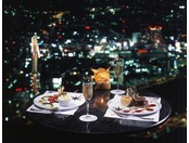 70階 スカイラウンジ「シリウス」ディナーイメージ