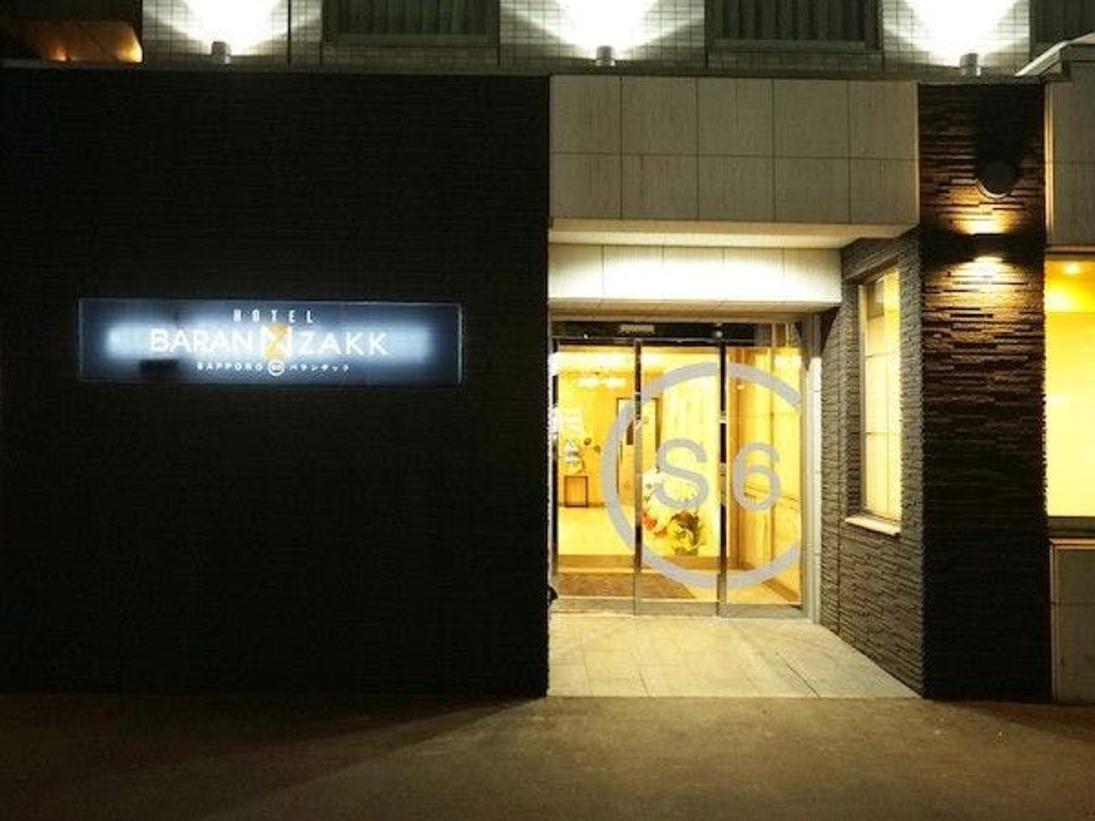 ホテルバランザック札幌s6