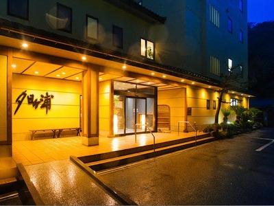 料理旅館 夕日ヶ浦
