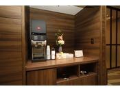 ・ウェルカムコーヒーサービス・ 1階ロビーにてご準備しております♪
