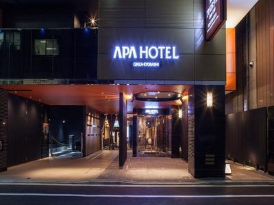 アパホテル〈銀座 京橋〉
