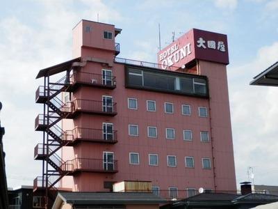 ホテルオークニ(ロイヤルイングループ)