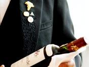ソムリエがお客さまの嗜好をお伺いして、ワインをセレクトいたします。お料理とワインのマリアージュをご堪